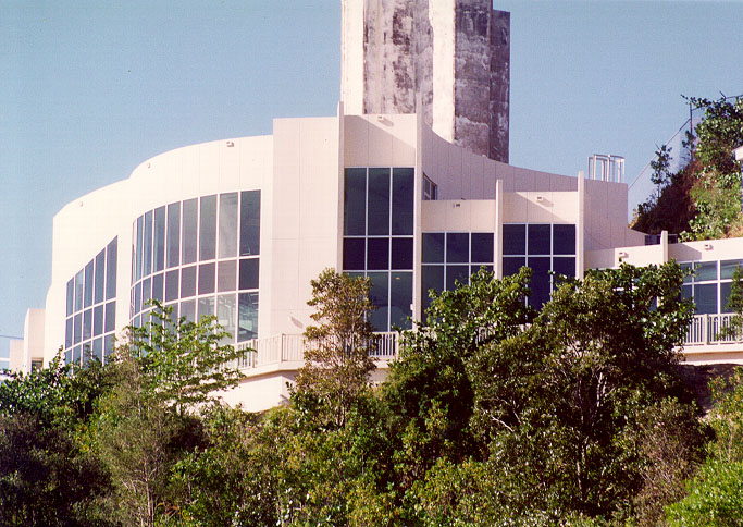 Arecibo Observatory Visitors Center